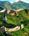 ¿Qué significa soñar con la Muralla China?